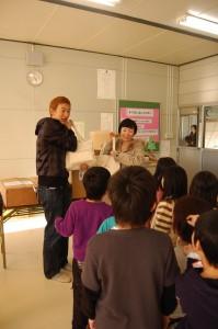 石巻市立湊第二小学校の一年生へこれから配ります!